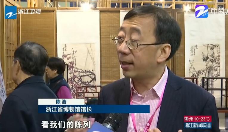 第12届中国(义乌)文交会开幕 传统文化与科技融合