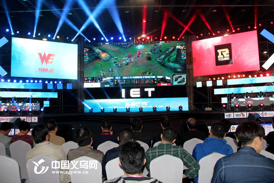 电竞第二比赛日:电子竞技与休闲体育的盛大狂欢