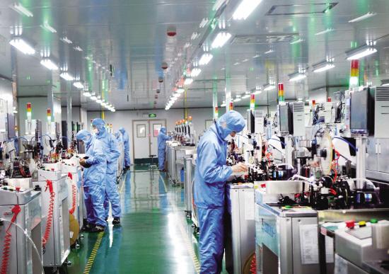 义乌打造信息光电产业基地
