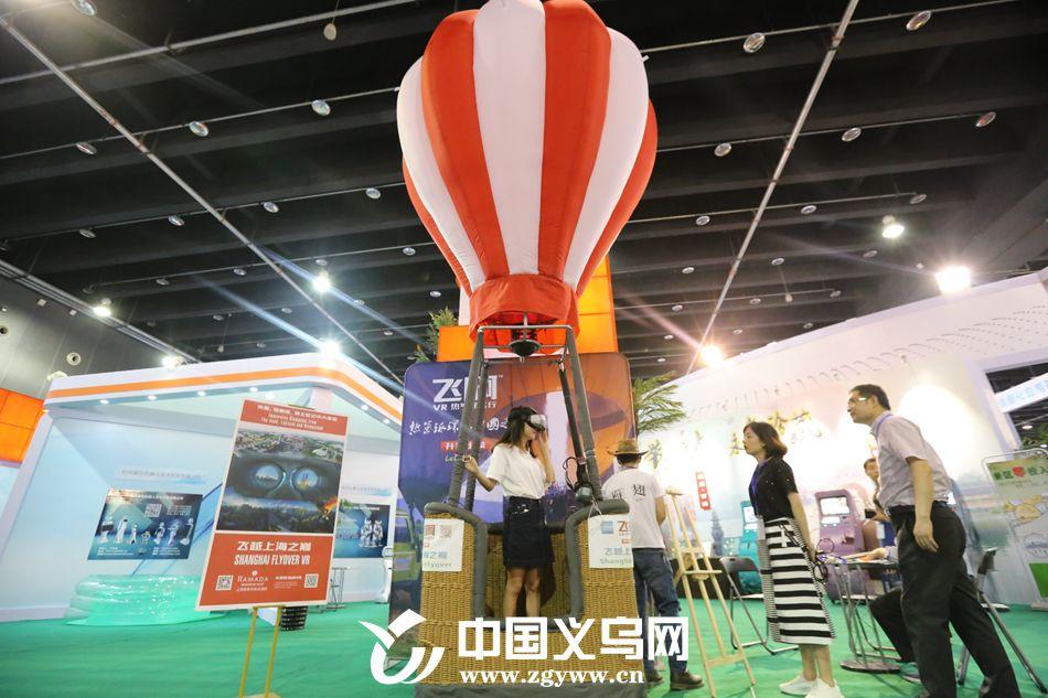 第九届中国国际旅博会落下帷幕 总成交额36.53亿元