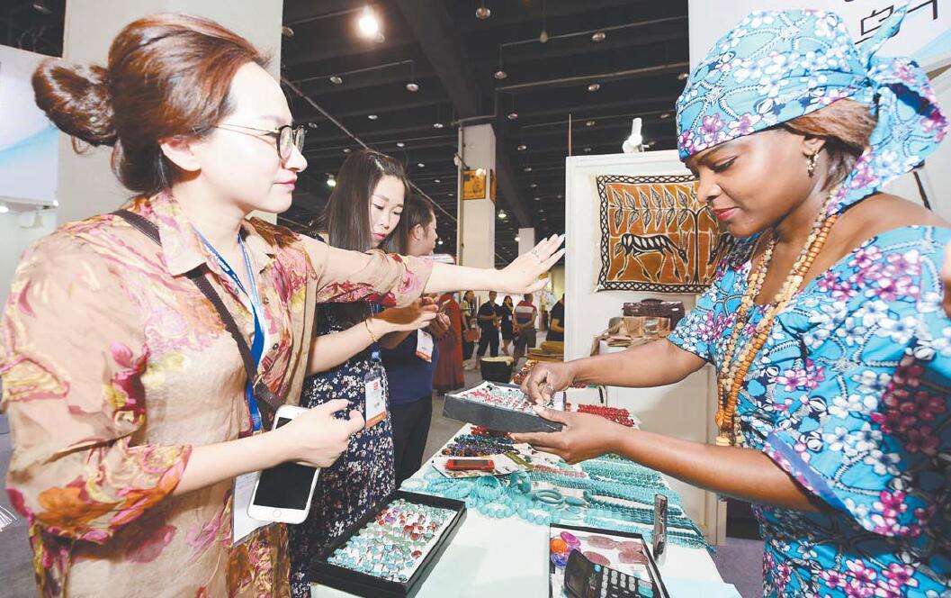 全球旅游产品集聚旅博会引关注