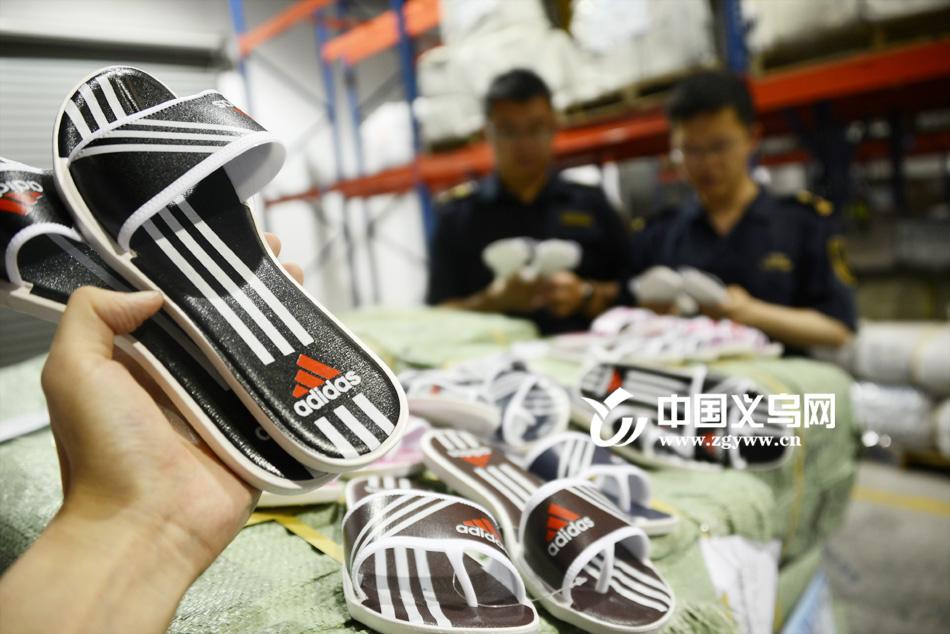 义乌海关查获多批次侵权拖鞋 涉及耐克、阿迪等品牌
