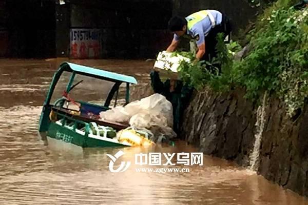 """【十八力】义乌交警暴雨中""""抢救""""千斤蔬菜 几招助你大雨平安出行"""