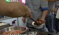 省党代表王生枝:关注企业食品安全问题 传递义乌民生民意