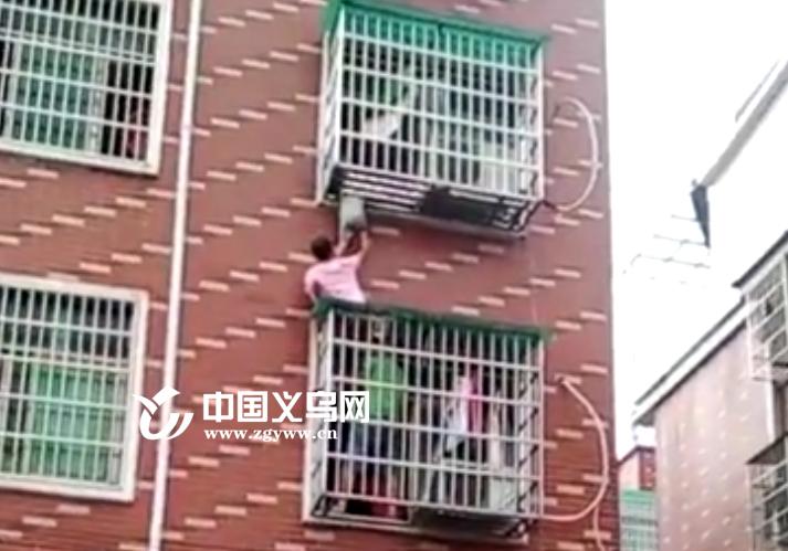 """【十八力】男童头卡防盗窗 义乌两""""托举哥""""托举半小时救下"""