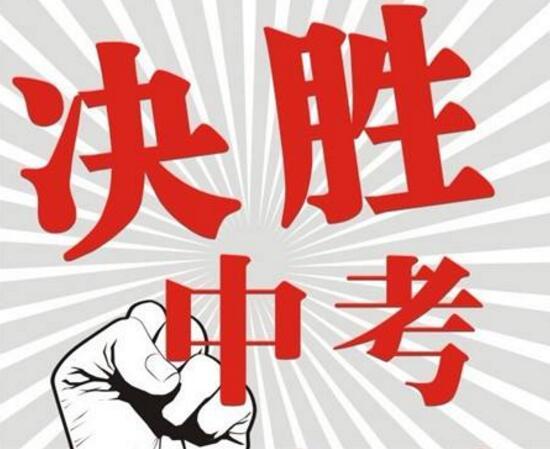 义乌中考6月14日开启 8579名考生走进考场