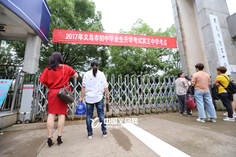 """义乌中考首日 """"小陈路""""和八千余名考生一同走进考场"""