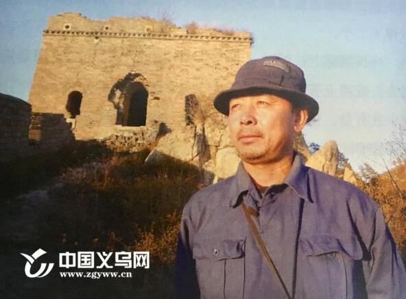 """长城脚下的义乌守望  中国义乌网邀你共同见证跨越400年的""""乡逢"""""""