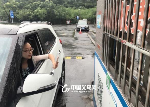 """义乌智慧停车系统再升级 """"移动支付""""不是梦"""