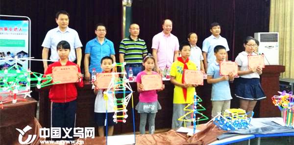 """义乌成立首批""""创客小达人""""科教基地 开创教育新模式"""