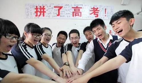 义乌高考再创佳绩 一段线增196人 高出全省平均水平