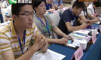 中国青年电商精英培养计划跨境电商培训班在义乌开班