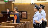 国际禁毒日:义乌法院公开宣判、庭审毒品犯罪案件