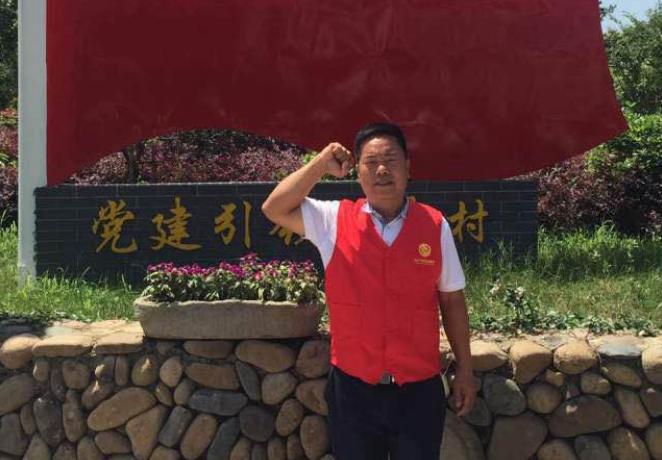 蒋新法:齐心协力辟新路 领航富民强村