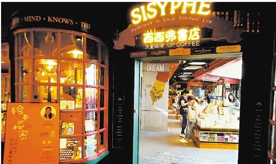 实体书店进驻杭州黄金商圈 多元化经营吸引读者