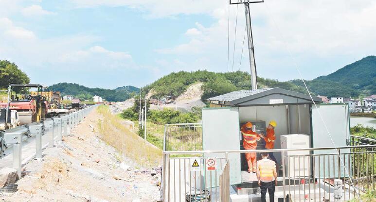 义兰公路启动配套设施安装