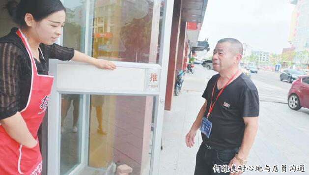 """义乌""""市民街长"""":再热也要上街走一走"""