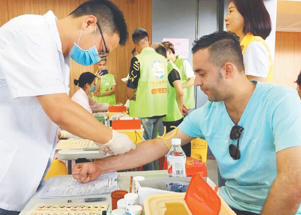 1200余名中外友人无偿献血超20万毫升