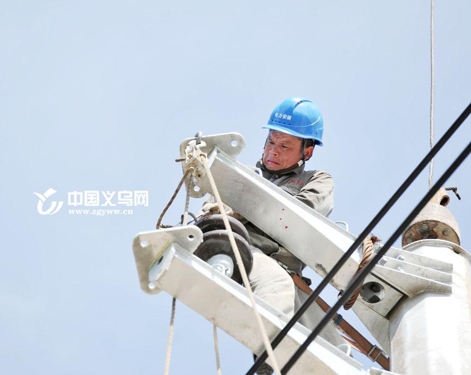 义乌电网负荷创历史新高 电力工人保供电
