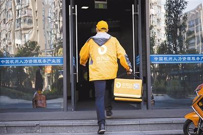 杭州一家公司用人工智能指挥全国100万