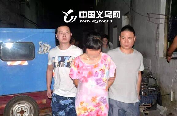 """""""一桌餐""""变成""""一窝端""""义乌警方破获家族盗窃案刑拘25人"""