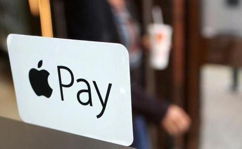 "Apple Pay玩""烧钱+补贴"",苹果会打出一手好牌吗?"