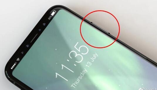 苹果8是否会采用指纹?或放置在电源键位置