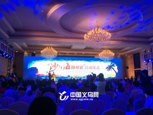 """聚焦宁琼全域旅游新格局建设 """"沙与海的对话""""在宁夏举行"""