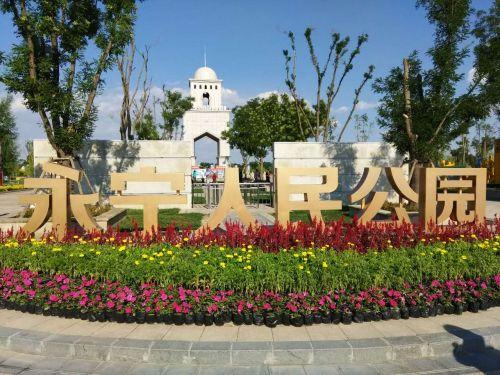 永宁县:坚持文化惠民 市民生活更精彩