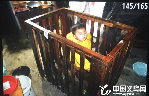 网传义乌工地有孩子被关木笼 警方调查:一场误会,孩子没被虐待