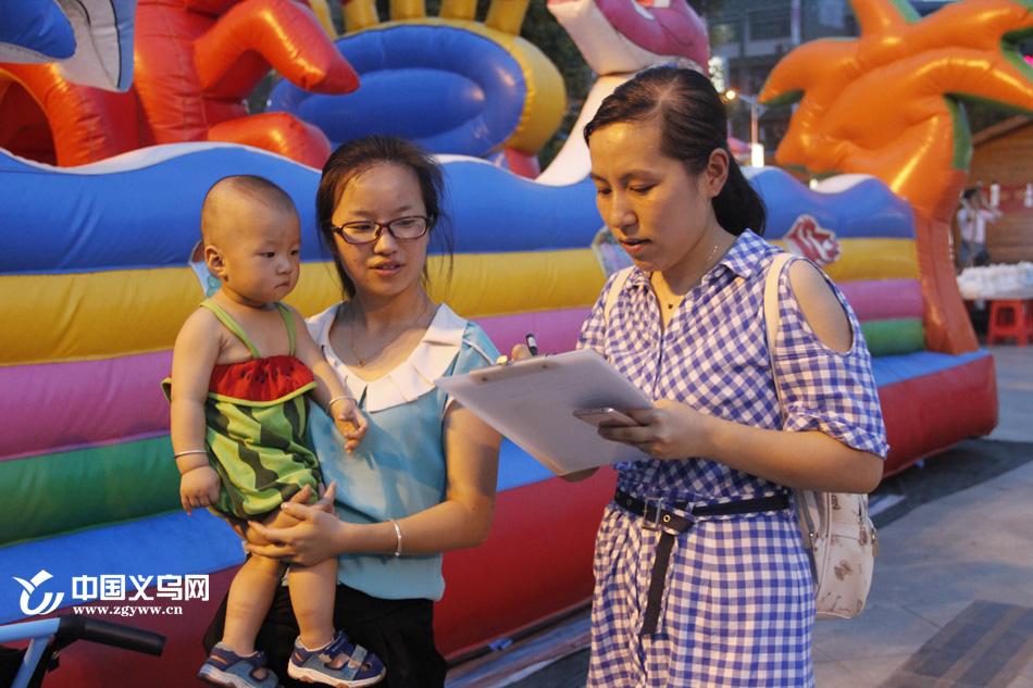 """关爱""""小侯鸟"""" 义乌为儿童健康成长撑起""""保护伞"""""""