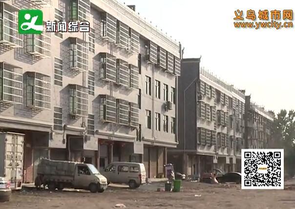 """义乌市开展安全生产""""观摩式""""检查"""