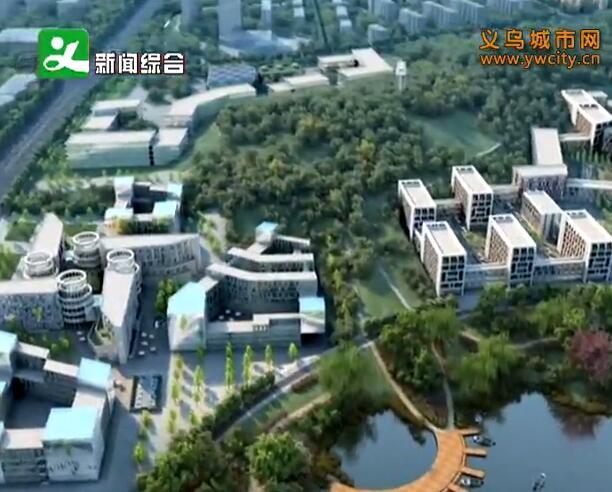 义乌市有条不紊推进小城镇环境综合整治