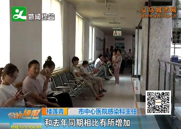 香港流感来势汹汹 我市居民该如何预防?