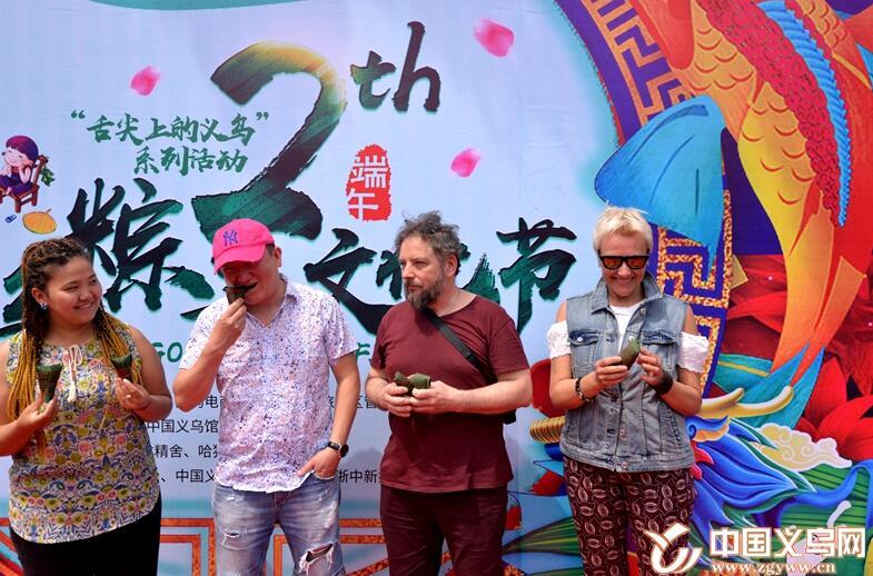 """粽香远扬 """"端午文化""""吸引了一波乌克兰艺术家"""
