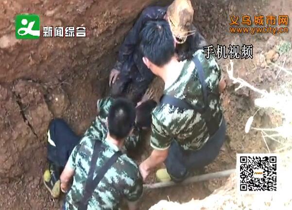 苏溪六旬老人不幸被活埋 警民合力徒手挖土救人