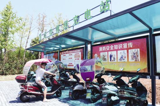 义乌不少社区设置共享充电站