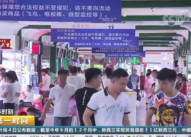 金砖时刻 浙江义乌:中国商品对金砖国家进出口量持续增长