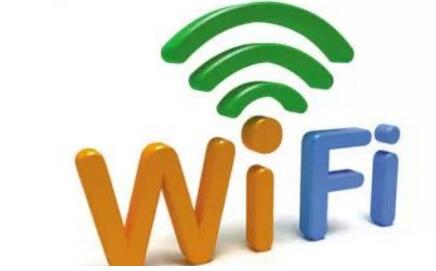 运营商WiFi热点成为假冒高发地 专家称不必多虑