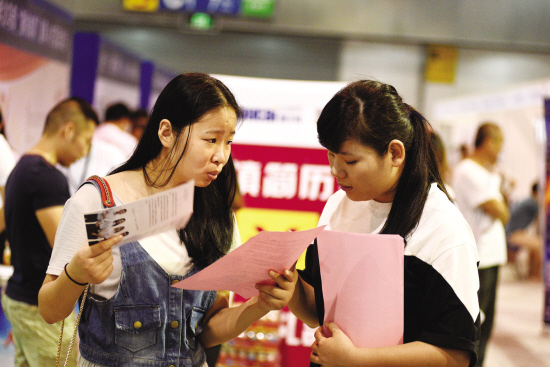 义乌:改革思良将 创新盼贤才