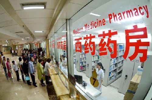 外媒称中国癌症治疗方式改变 推高镇痛药需求