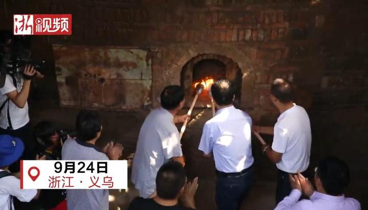 火了!义乌千年古窑重新复烧制陶