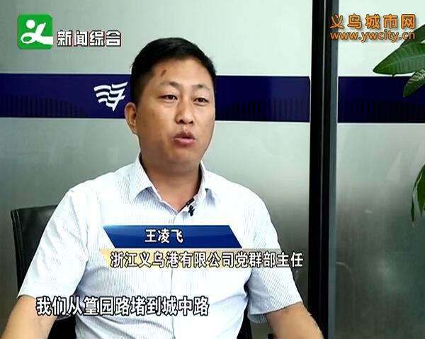 全国劳动模范王凌飞:平凡岗位续写人生