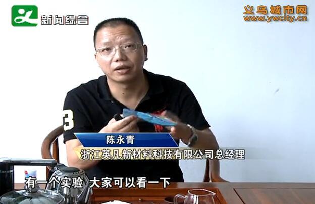 """义乌两项目入选""""浙江好项目2017中小微企业创新创业大赛"""" 总决赛"""