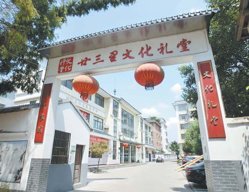 廿三里文化礼堂:商业文脉复兴的精神港湾