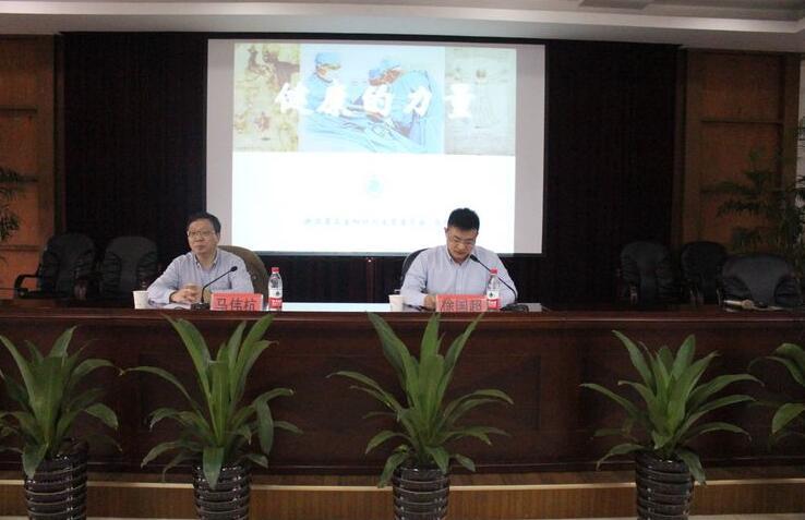 健康素养远病恙 权威专家送健康――义乌市举办大型健康知识讲座