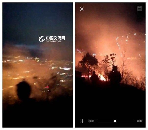 南山着火?谣言!义乌一男子因为这个视频被拘留4天