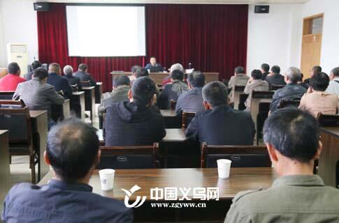 义乌市科协举办农函大水稻培训班