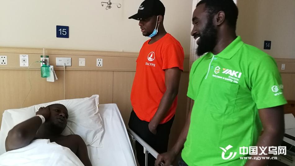 【十八力】非洲留学生义乌突发疾病 300多名中外客商慷慨捐助