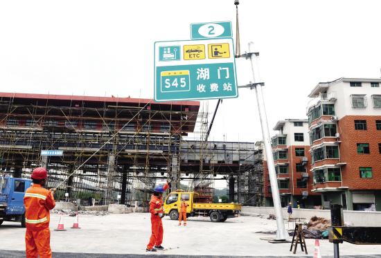 义东高速 竣工在即